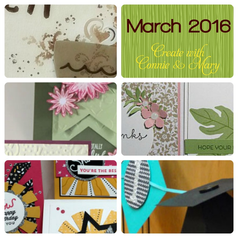 March 2016 Collage