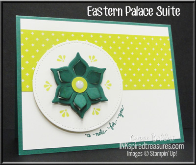 Eastern Palace Suite